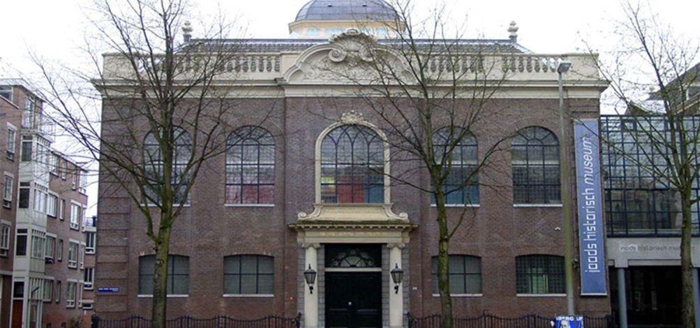 הקהילה הפורטוגזית באמסטרדם, הולנד